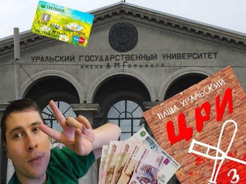 Новости Платинум Банк Украина