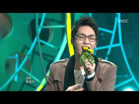 SG Wannabe - Sunflower, 에스지워너비 - 해바라기, Music Core 20101113