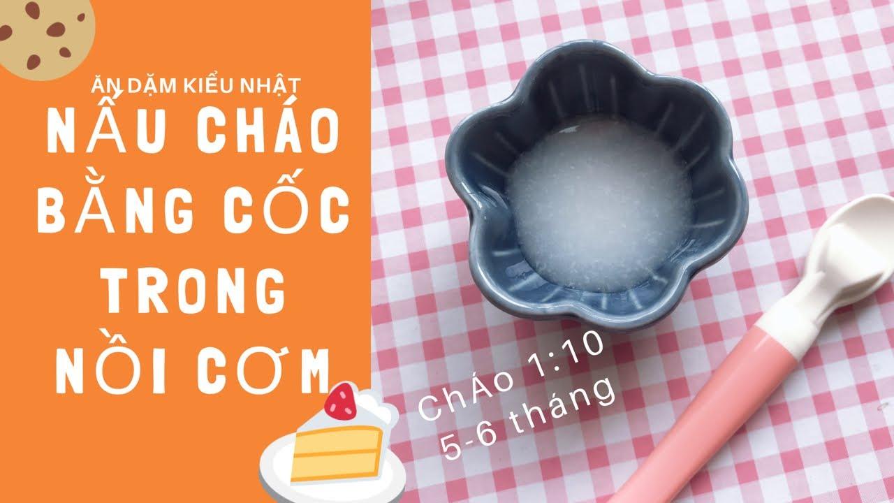 Ăn dặm kiểu Nhật  Nấu cháo bằng cốc trong nồi cơm điện| Rây & Nghiền cháo đúng cách (5-6 tháng)