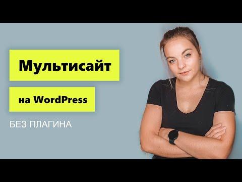 Сайт на техническом обслуживании wordpress без плагина