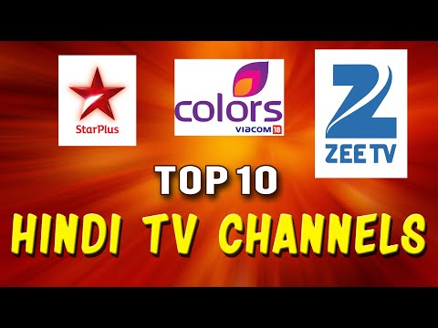 Top 10 Hindi TV Channels India 2016 | Most Popular Hindi TV Channels