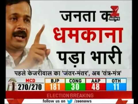 Arvind Kejriwal jolts on AAP defeat in MCD, continues blaming EVM