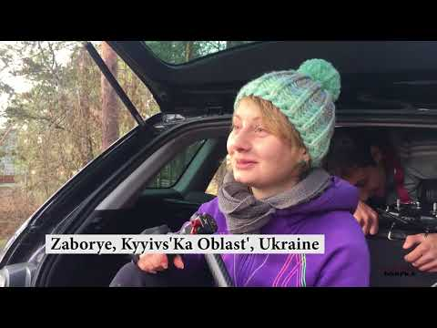 Боярка LOVE: СЪЕМКА КЛИПА В #Забирье #Zaborye, Kyyivs'Ka Oblast', Ukraine