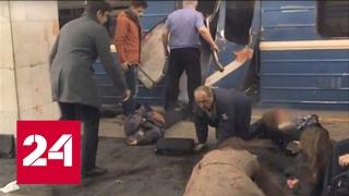 Теракт в Питере: Взрыв в Метро Спб. Первые Кадры с Места Происшествия | Автозаработок в Интернете Прога