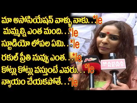 Sri Reddy Without Clothes Infront Of MAA Cinema Association For His Membership || Actress Sri Reddy