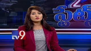 2 States Bulletin    Top News from Telugu States    23-05-2018 - TV9
