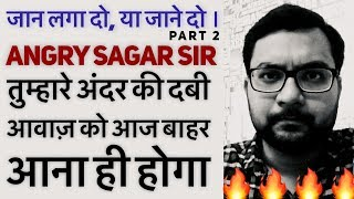 Stop Laziness, Procrastination, Wasting Your Time NOW ! Exam Study Motivation Inspiration in Hindi