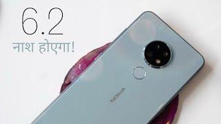 Nokia 6.2 : Dead on Arrival !! Hindi || Tech Cloud