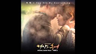 [MR-Removed] [iTunes] Gummy - You Are My Everything (Eng. Version)