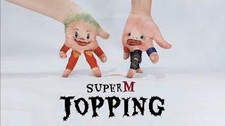 손가락춤) Super M(슈퍼엠) - Jopping / Finger dance) SuperM - Jopping dance cover