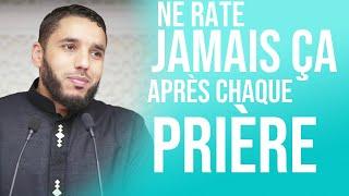 Baixar NE RATE JAMAIS ÇA APRÈS CHAQUE PRIÈRE ! Rachid ELJAY