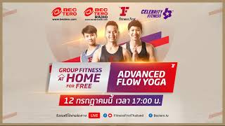 Group Fitness at Home : Advance Flow Yoga 12/7/2020