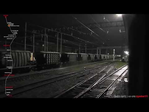 Москва — Адлер 11 часов под стук колес @ Moscow-Adler 11 Hours Under The Sound Of Wheels