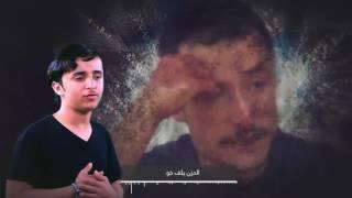 فيديو كليب وطني يتألم للمنشد عبدالله الوصابي HD