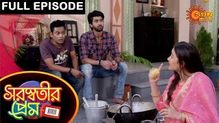 Saraswatir Prem - Full Episode 28 April 2021 Sun Bangla TV Serial Bengali Serial