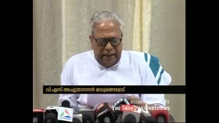 V. S. Achuthanandan's Press meet on Saritha Nair Responses in Solar Scam