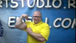 Biceps 62 Бицепс 62