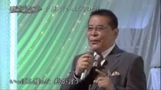 東日本大震災で一本だけ奇跡的陸前高田で残った松の木の復興を願った歌...