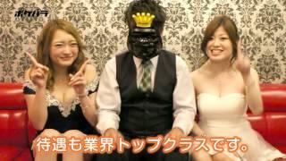 大阪八尾のキャバクラ「Club Diva(クラブ ディーヴァ)」は【入店祝い...