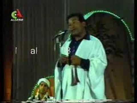 abdallah manna3i mp3