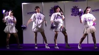 サンフレッチェ広島 vs FC東京戦 ④恋オブミュージック 中村葵生、岩田ち...