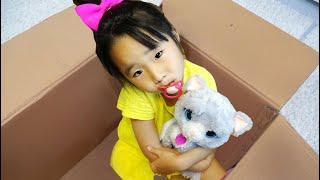 Funny baby story 아기가 생겼어요! 수지의 아기 동생돌보기 장난감 놀이 веселые игрушками 리틀조이 LittleJoy