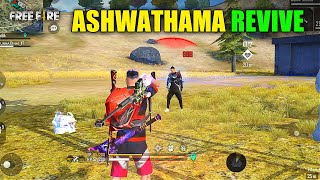 DUO VS SQUAD NEW ASHWATHAMA REVIVE SYSTEM OVERPOWER GAMEPLAY - GARENA FREE FIRE