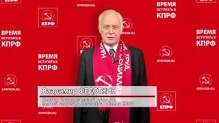 День Победы советского народа в Великой Отечественной войне.