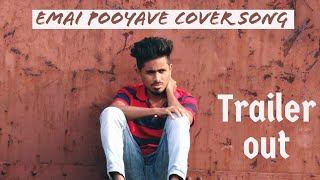 EMAI POOYAVE COVER SONG| TRAILER | BY VIVIROCKZZZ