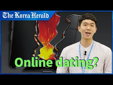 Online Dating FTW? New Study Says Yes from YouTube · Duration:  4 minutes 55 seconds