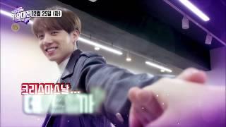 SBS [2018 가요대전] - 방탄소년단과 데이트 / 2018 SBS Music Awards Festival (Gayo Daejun) BTS Date