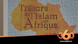 Le360.ma • Reportage : Les trésors de l'Islam en Afrique, l'expo événement