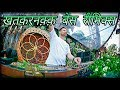 Khatarnak Bass Remix Top Dj Song Dj Devensh Vfx Remixmarathi  Lagump3free(.mp3 .mp4) Mp3 - Mp4 Download