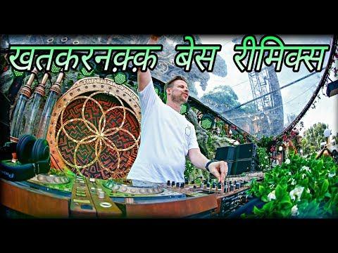 KHATARNAK BASS REMIX TOP DJ SONG (DJ DEVENSH VFX) (REMIXMARATHI)