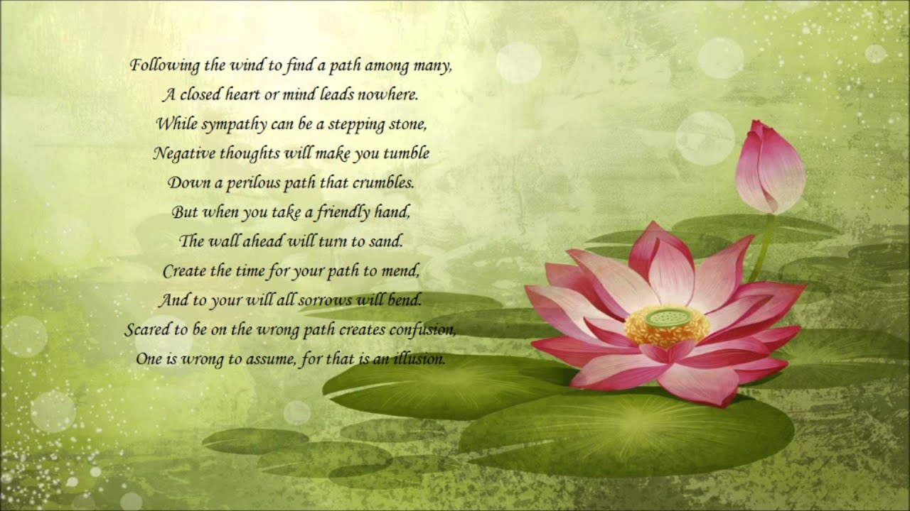 Serenity Poem Youtube