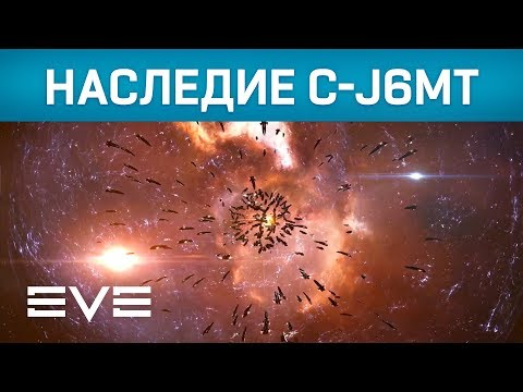 The Legacy of C-J6MT (наследие C-J6MT)