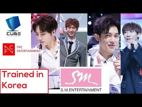 IDOL PRODUCER Trainees Who TRAINED In KOREA // SM, FNC, CUBE entertainment  & more!!