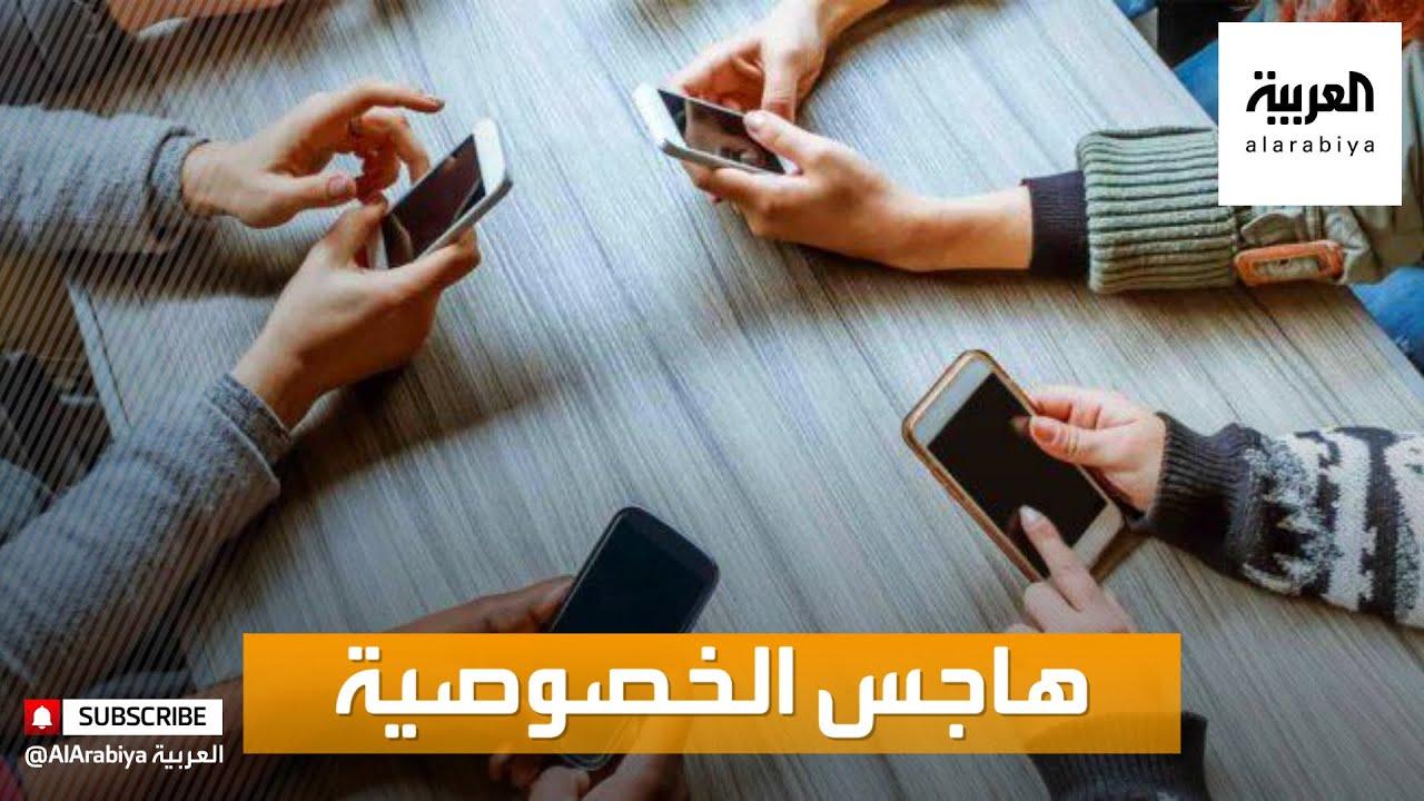 صباح العربية | طرق وحلول لحفظ باقة الانترنت المحدودة على الهاتف  - 09:00-2021 / 3 / 4