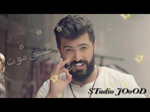 Download سيف نبيل .. عشق موت..Saif Nabeel ..Ashq Moot Mp4 baru