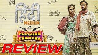 Hindi Medium   Movie Review   Popcorn Pe Charcha   Amol Parchure   ADbhoot