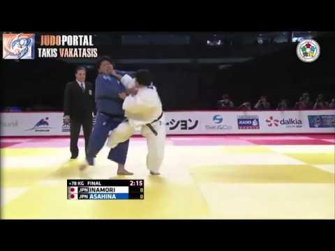 Judo Grand Slam Tokyo 2014 Final o78kg INAMORI Nami (JPN) vs. ASAHINA Sarah (JPN)