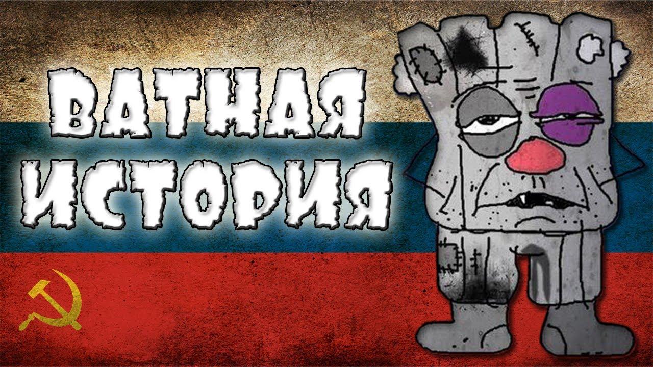 """Сообщество """"Рашка - квадратный ватник"""" заблокировано в российской соцсети - Цензор.НЕТ 2361"""