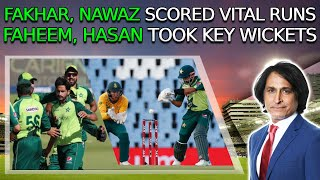 Fakhar, Nawaz scored vital runs | Faheem, Hasan took key wickets