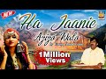 Ha Jaanie Azizo Walo By Farooq Ahmad Ganie