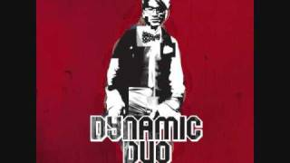 동전한닢 (One Penny) - Dynamic Duo