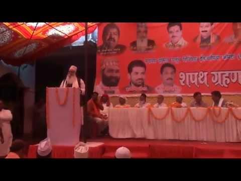 Muslim Rastriya Munch Program at Korba Chattisgarh Part4