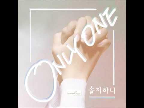 [MP3] Solji & Hani (EXID) – ONLY ONE [Single]