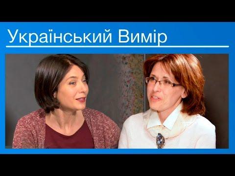 """""""Український вимір"""" зі Світланою Долеско. Випуск 24. Анна Андрес."""