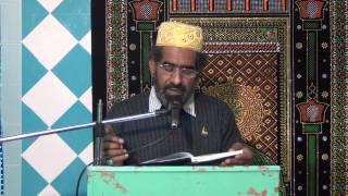 SHAIR E MINHAJ UL QURAN MIRZA BASHIR AHMAD BAIG SADAR ZELI MARKAZ KAPSELI