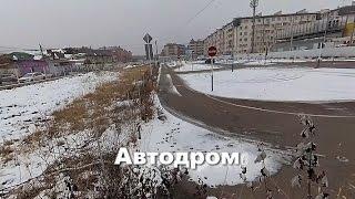 Выбираем автошколу(Выбираем автошколу в районе Ленты, Краснодар., 2017-01-05T09:32:17.000Z)